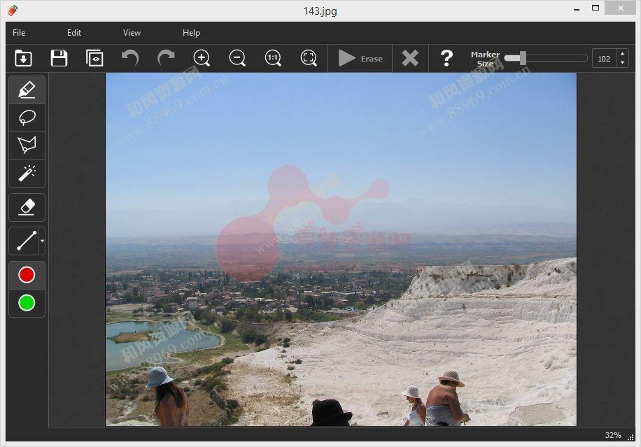 图片去水印软件Inpaint 8.1绿色中文免安装版