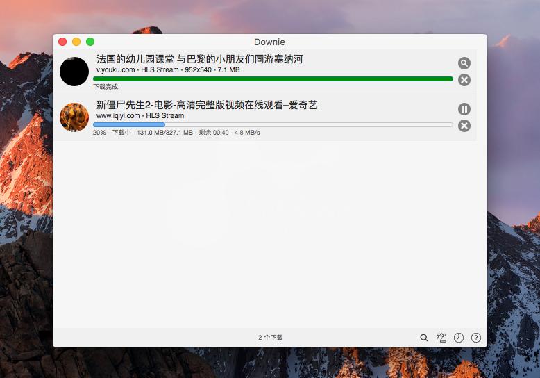 Downie Mac,视频下载,Downie开心版,在线视频,Mac视频下载器